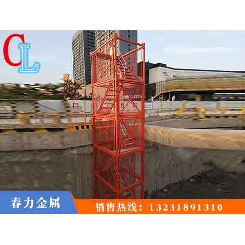 安徽施工爬梯多少钱「春力金属制品」安全爬梯/交货及时