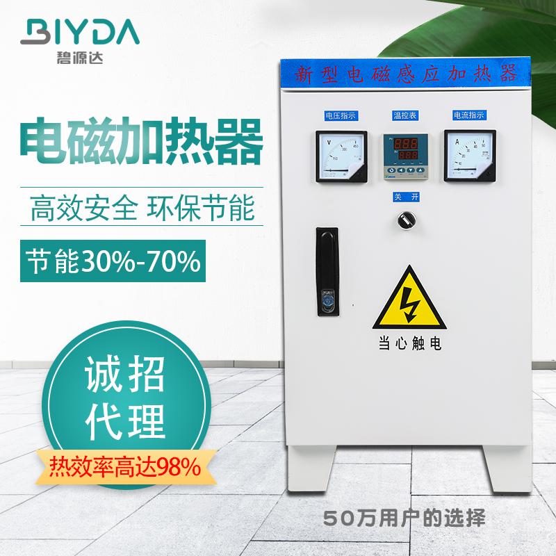 深圳电磁加热技术、电磁加热导热油锅炉