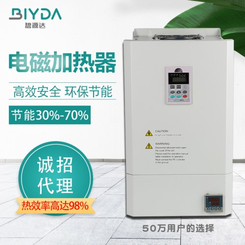 电磁加热导热油锅炉、电磁加热技术 磁感应加热系统