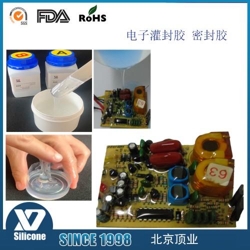 加成型室温固化1:1电子密封胶 绝缘防水电子灌封胶