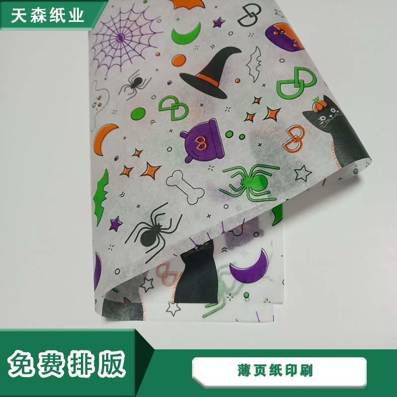 卷筒拷贝纸印刷定制服装包装纸 颜色规格均可定制