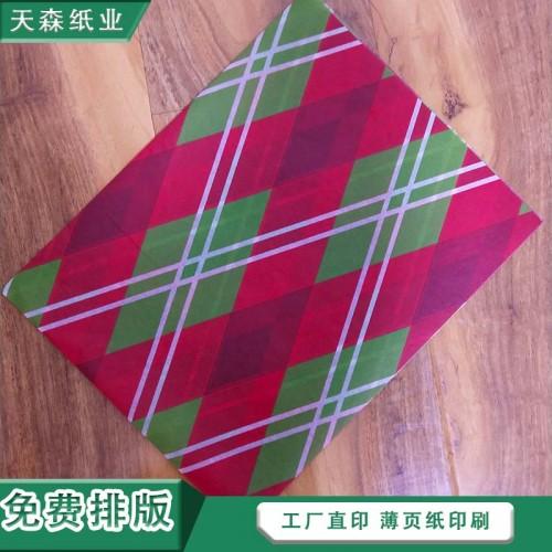 拷贝纸印刷条纹 条纹包装纸  颜色多样