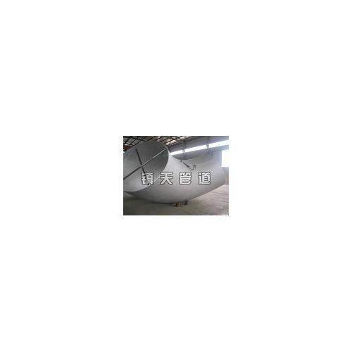 浙江杭州不锈钢冲压弯头厂家「镇天管道装备」冲压弯头/一手货源