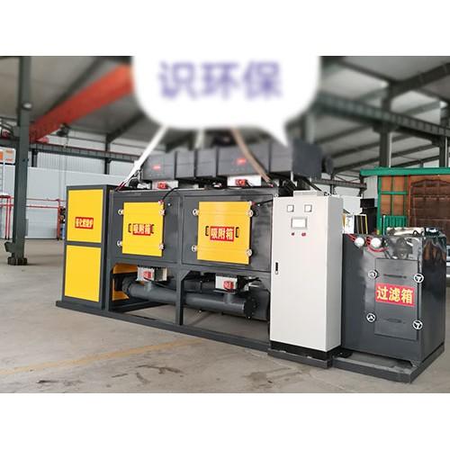河南催化燃烧废气处理设备订制加工/共识环保设备品质保证