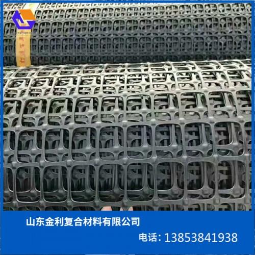 郑州双向塑料土工格栅厂家、驻马店双向塑料土工格栅