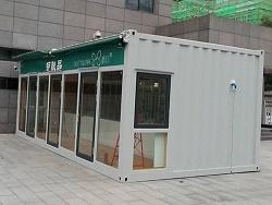 广东特种集装箱加工厂家/沧州鑫创意厂家生产