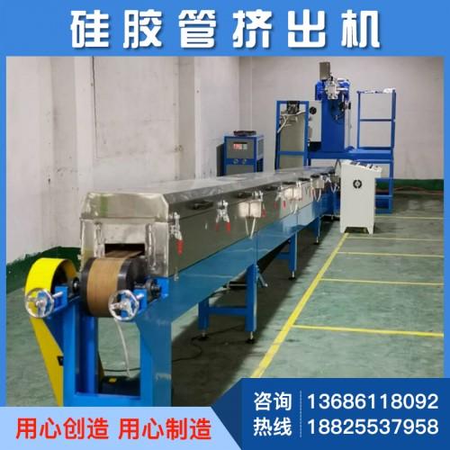 硅胶挤出机 硅胶挤出机价格 硅胶挤出机厂家