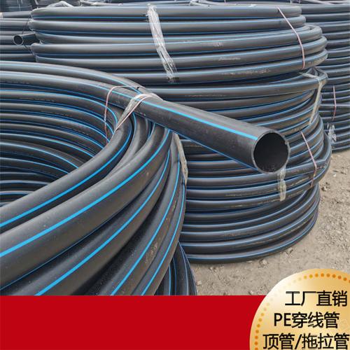 河北佰杭PE穿线管 黑色中型63电力穿线管