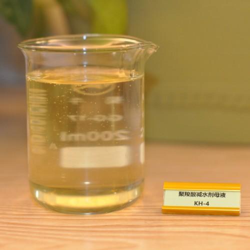 武汉及周边供应混凝土外加剂 民用商混外加剂