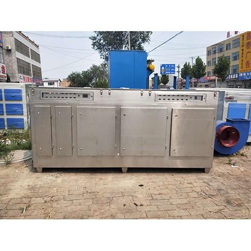 不锈钢废气处理设备