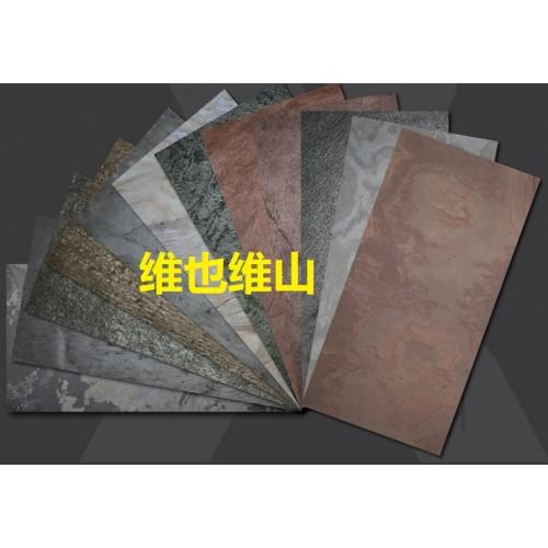 超薄柔性石材-陶瓷大板-超薄岩板-大理石岩板