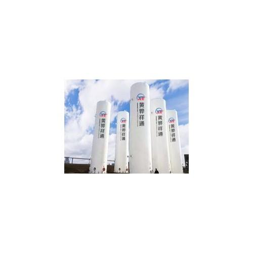 山东液氮储罐生产厂家-百恒达祥通定制LNG储罐
