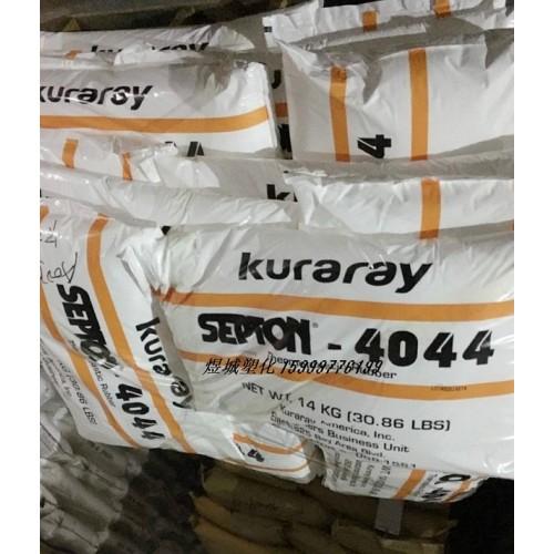 白色粉末 耐热稳定性 充油快SEBS日本可乐丽4044