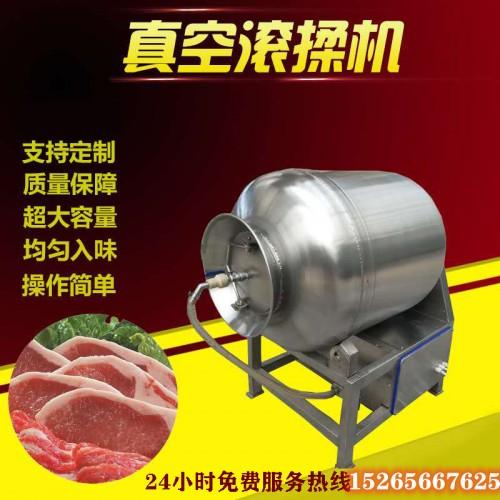 真空滚揉机肉制品 驴肉酱牛肉五香肉真空腌制设备嫩化机