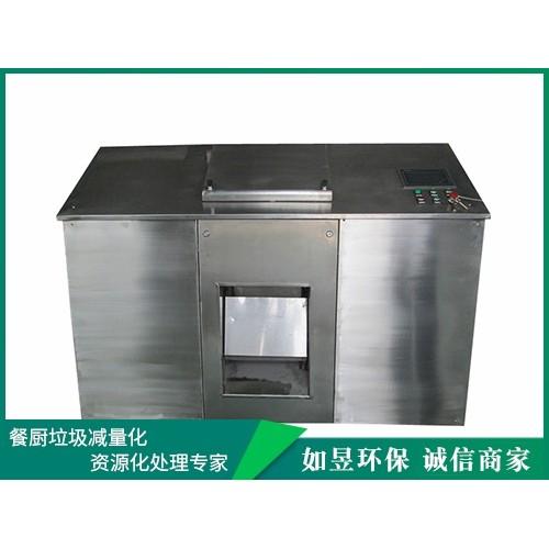 浙江宁波餐饮垃圾处理设备厂家/如昱环保供应厨余垃圾处理机