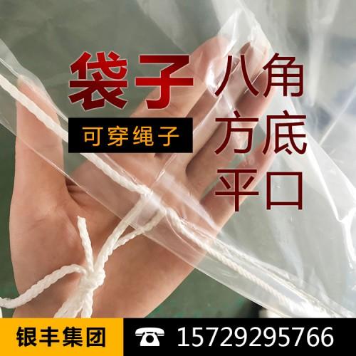 高压平口袋 方底袋 异型袋 吨包内膜全新料可定制规格