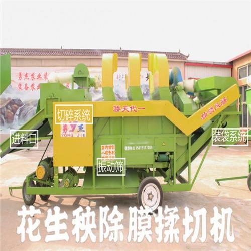 花生秧揉丝机价格 花生秧除膜粉碎机   自产自销