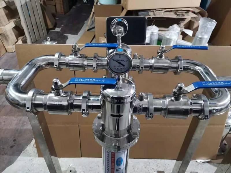 真空泵废气除菌器 真空泵废气除菌装置