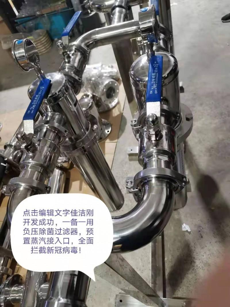 真空泵废气灭毒装置 真空泵废气杀毒装置
