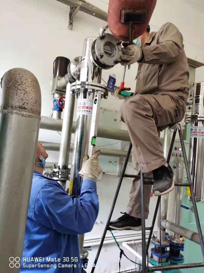 真空泵废气消菌器 真空泵废气灭菌器
