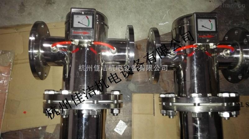 真空泵排气口除菌器 真空泵排气口除菌装置