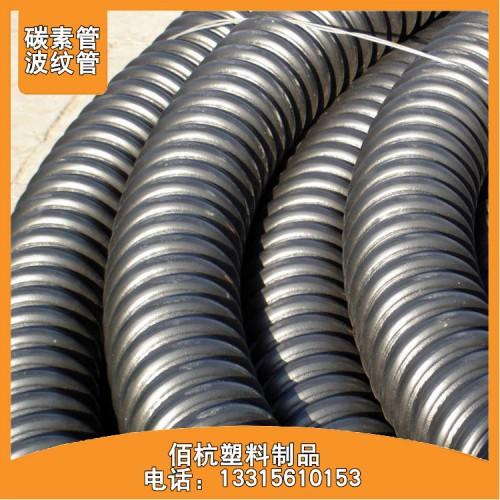 河北佰杭50黑色PE碳素波纹管抗压排水排污