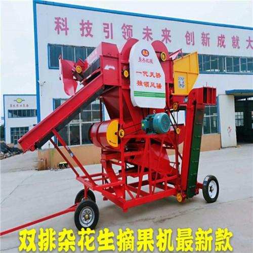花生摘果机厂家 双排杂花生摘果机价格 勇杰机械