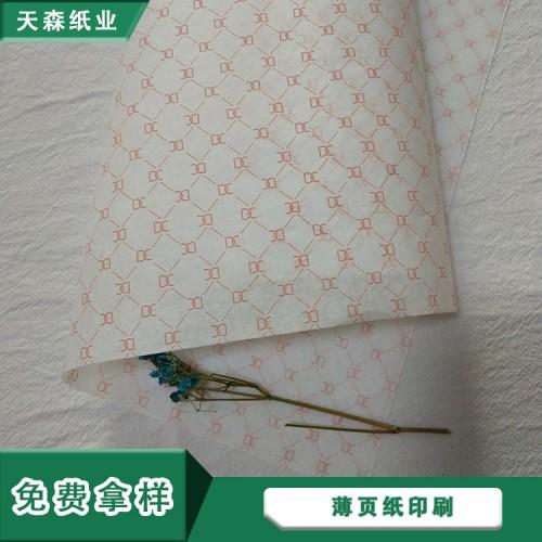 厂家定制棉纸包装防潮纸  棉纸印logo 提高产品档次
