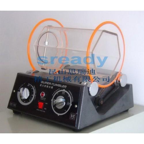 上海小型滚筒研磨机 微型滚桶抛光机 台式离心光饰机