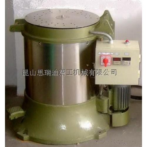 浙江温州铁屑离心脱油机 铁屑工业甩干机 离心甩油机