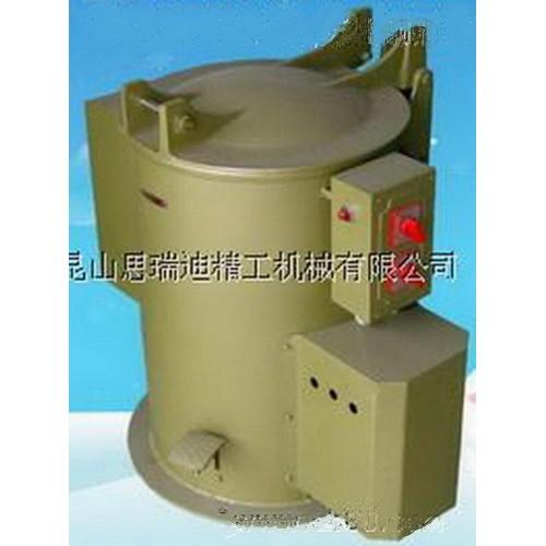 上海紧固件连接件螺丝螺钉脱油机 甩油机 离心甩干机