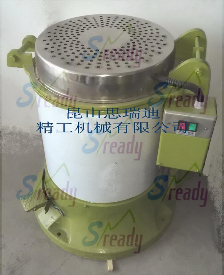 温州五金冲压零件脱水烘干机 冲压件离心甩干机 离心烘干机