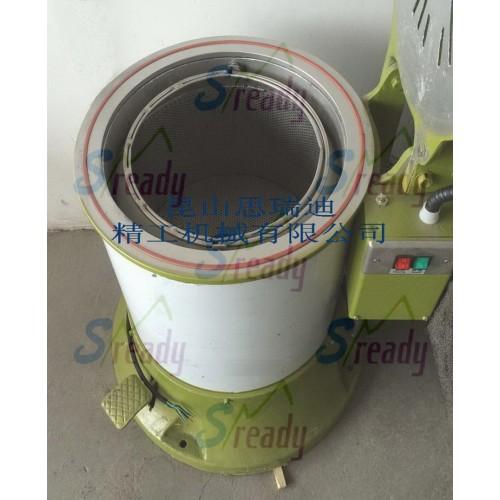 上海热处理行业脱油机 五金零件脱油机 金属零件脱油机