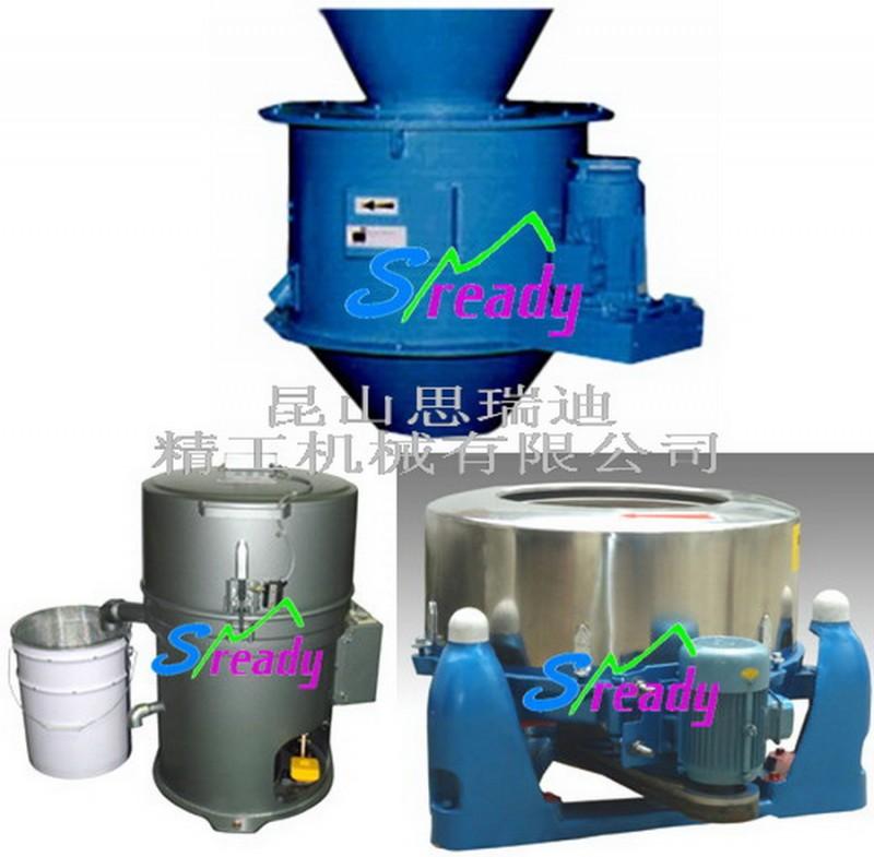 上海铝屑脱油机 脱水机 离心甩干机 金属屑脱油机
