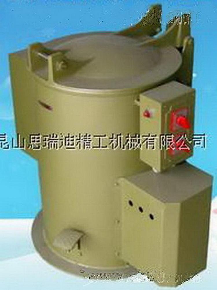 苏州常熟太仓金属电镀行业离心脱水机 五金电镀厂脱水烘干机