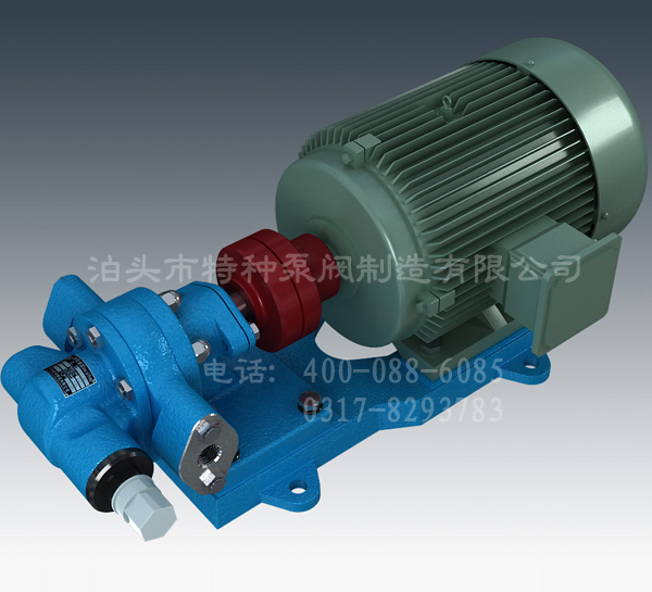 北京齿轮泵批发_泊特泵厂家零售KCB铜齿轮泵