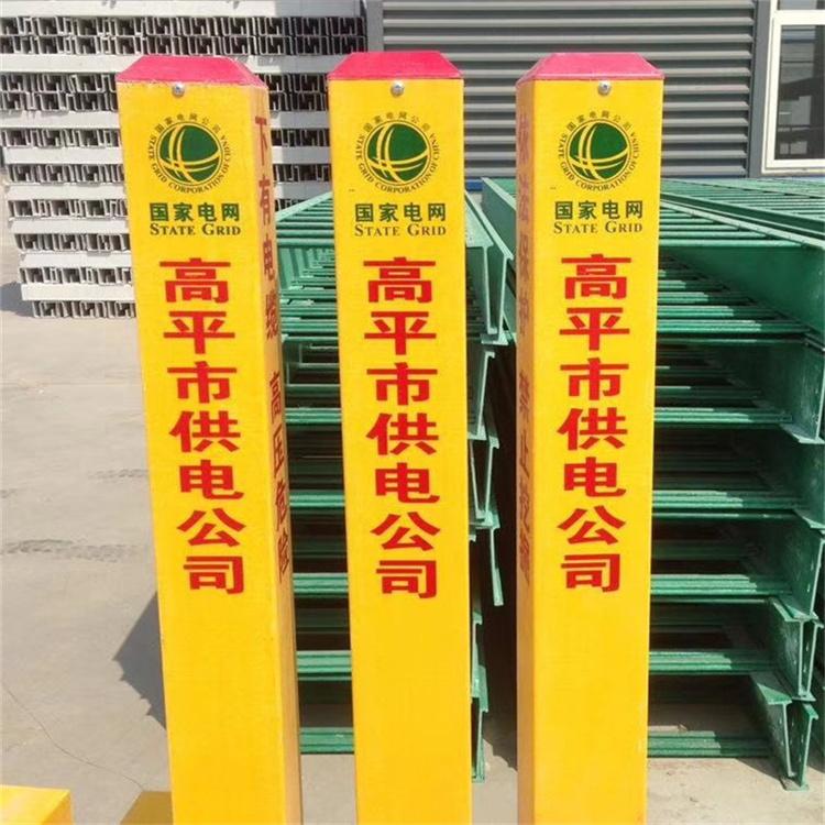 玻璃钢标志桩燃气标桩 电力 标志桩昌煊厂家货源