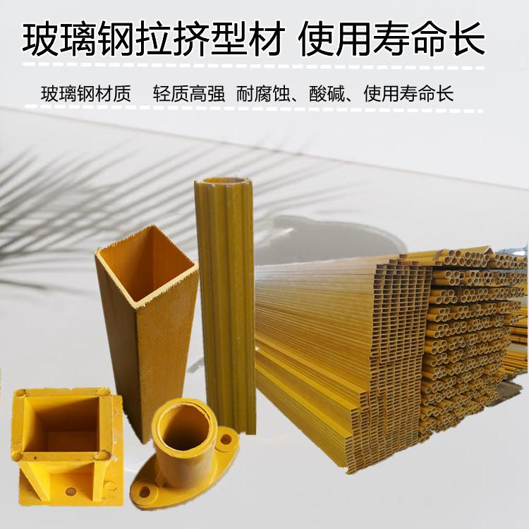 玻璃钢型材槽钢 工字钢昌煊玻璃钢拉挤型材厂家