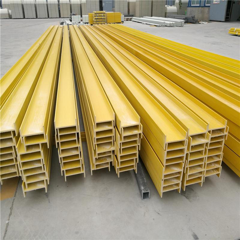昌煊玻璃钢拉挤角钢槽钢工字钢厂家