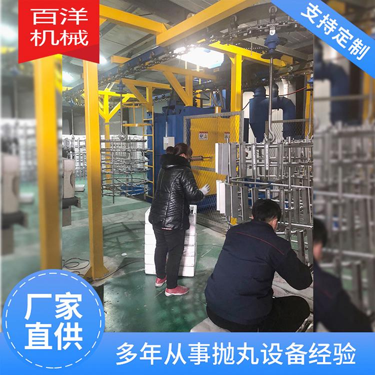 汽车轮毂抛丸机 悬挂通过式抛丸机生产厂家