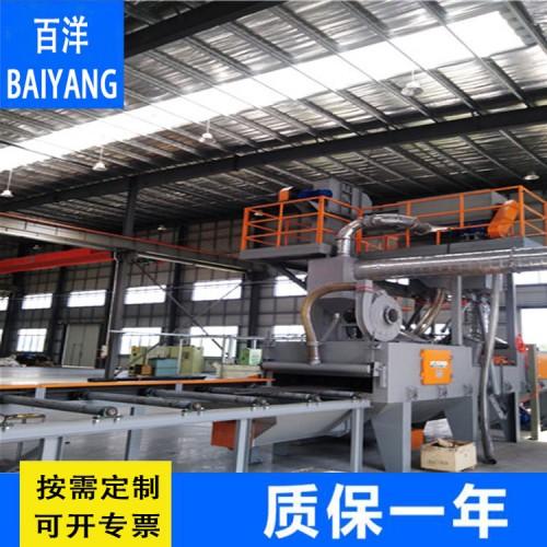 型材通过式抛丸机 钢板通过式抛丸除锈机价格