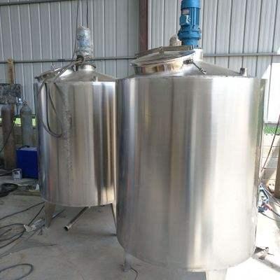 乳化搅拌罐|分散乳化罐|配料罐