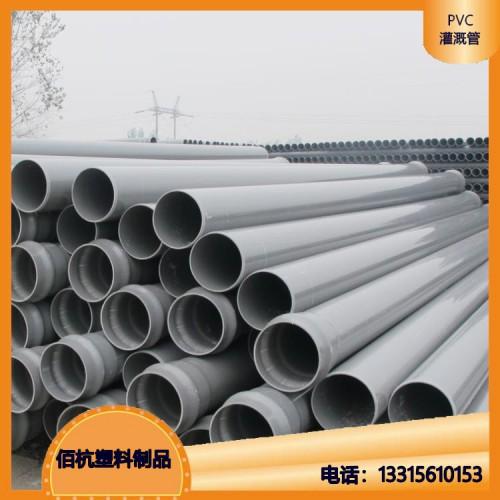 河北佰杭黑色110PVC排水管耐腐蚀