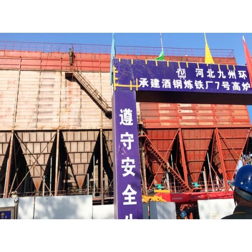 山东菏泽钢厂布袋除尘器改造专业厂家|九州环保|集团企业推荐