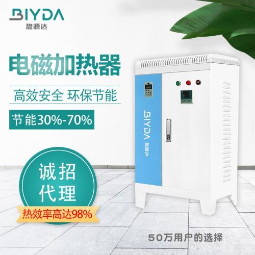 2020款落地式15-30KW电磁加热器,电磁感应加热器厂家