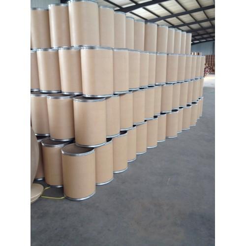 双酚A型二醚二酐 38103-06-9 工厂出厂价