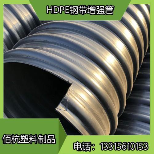河北佰杭黑色300钢带波纹管型号齐全