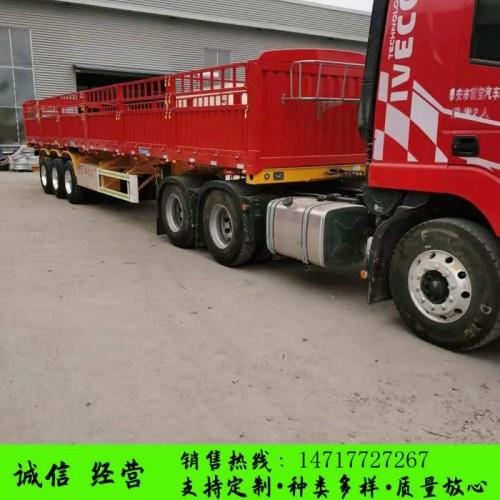 十三米标车半挂车 运输自卸半挂车  十三米半挂车厂家出售