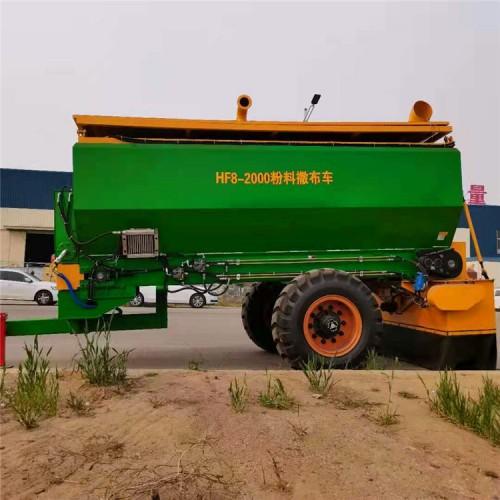 节能环保撒灰车 摊铺均匀水泥撒布车