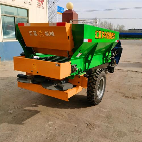 乘坐式农业撒肥机 农用三轮撒肥机